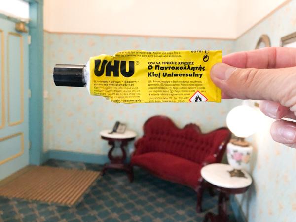 VIPルームの接着剤