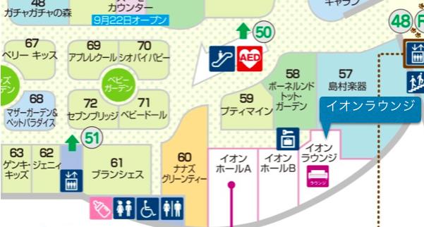 イオンラウンジのマップ