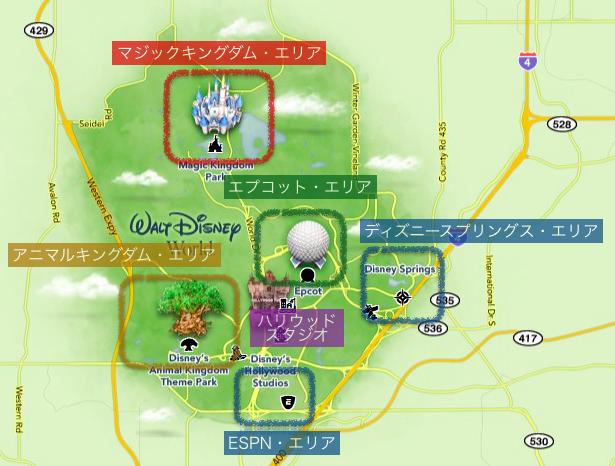 ウォルト・ディズニー・ワールドのエリア